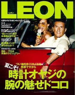http://www.yakiniku-champion.com/news/LEON_%E3%83%81%E3%83%A3%E3%83%B3%E3%83%94%E3%82%AA%E3%83%B3%E7%BE%BD%E7%94%B0.jpg