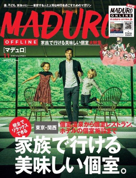 http://www.yakiniku-champion.com/news/MADURO_web.jpg