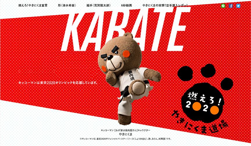 https://www.yakiniku-champion.com/news/a69599b45f4bb7d76b1535b01c1da77a80713c58.jpg